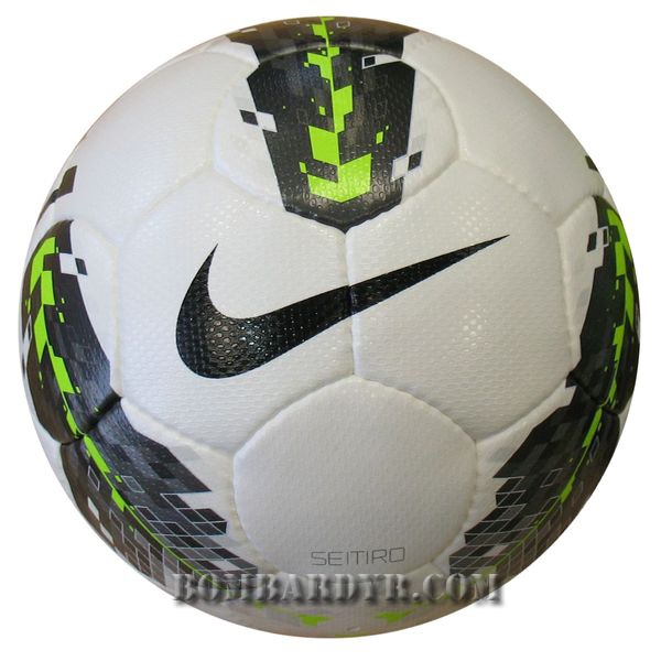 Anyone else into collecting soccer balls  - Page 82 - Sports ... d21165c6d